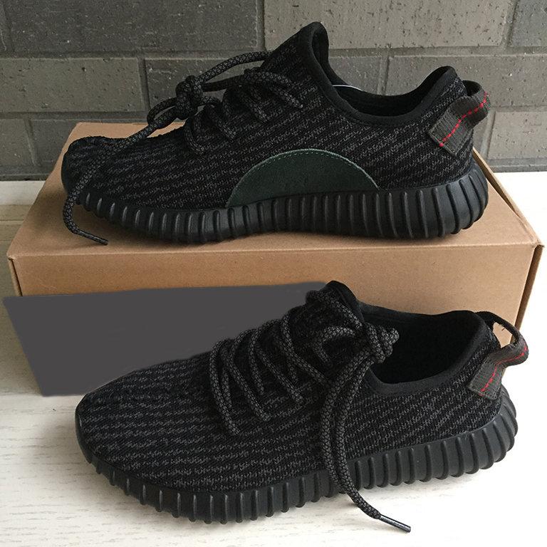 black yeezy v1